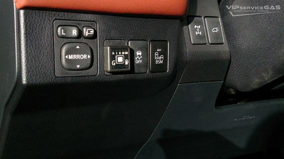 Газ на Тойота РАВ4 2.0
